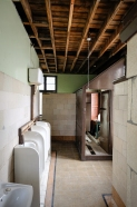 Disused toilets in Charlton's Summer House